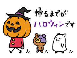Do your best. Witch hood 26 (Halloween) sticker #12984210