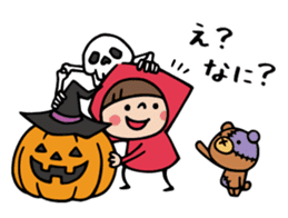 Do your best. Witch hood 26 (Halloween) sticker #12984212
