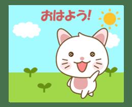 Kawaii Cathy sticker #12986706