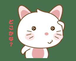 Kawaii Cathy sticker #12986715