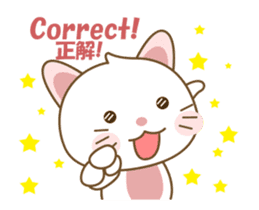 Kawaii Cathy sticker #12986716