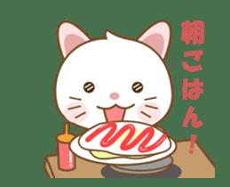 Kawaii Cathy sticker #12986720
