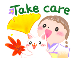 *--Have a Nice Autumn--* sticker #12986850