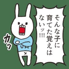[UH] Punch Line Sticker sticker #12991875