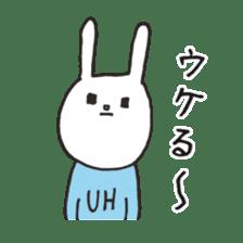 [UH] Punch Line Sticker sticker #12991878