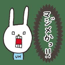 [UH] Punch Line Sticker sticker #12991882