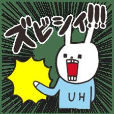 [UH] Punch Line Sticker sticker #12991884