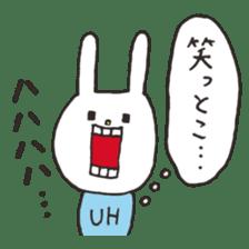 [UH] Punch Line Sticker sticker #12991885