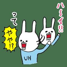[UH] Punch Line Sticker sticker #12991889