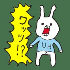 [UH] Punch Line Sticker sticker #12991890