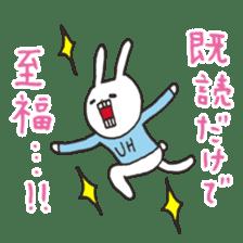 [UH] Punch Line Sticker sticker #12991891
