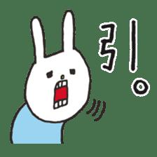[UH] Punch Line Sticker sticker #12991894