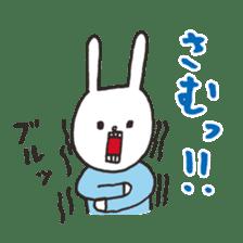 [UH] Punch Line Sticker sticker #12991895