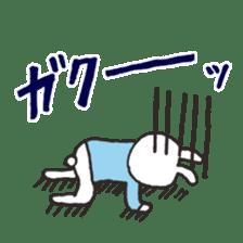 [UH] Punch Line Sticker sticker #12991896