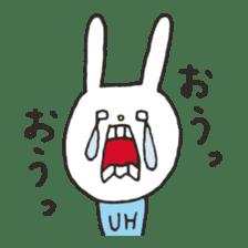 [UH] Punch Line Sticker sticker #12991897