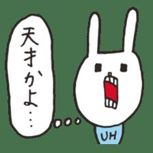 [UH] Punch Line Sticker sticker #12991901