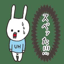 [UH] Punch Line Sticker sticker #12991902