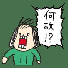 [UH] Punch Line Sticker sticker #12991903