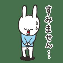 [UH] Punch Line Sticker sticker #12991907