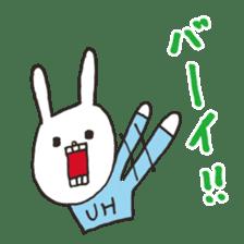 [UH] Punch Line Sticker sticker #12991909