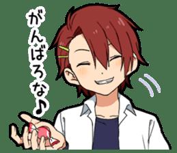 Kansai dialect boy vol.2 sticker #12993055