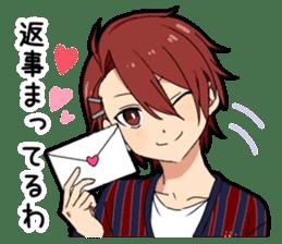 Kansai dialect boy vol.2 sticker #12993061