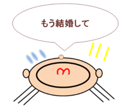 Marin want to marry sticker #12993685