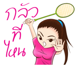 Let's play Badminton (TH) sticker #12998606