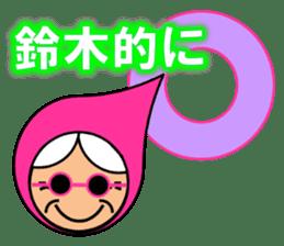 I am Suzuki(Strange grandmother) sticker #12999689