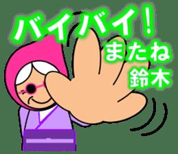 I am Suzuki(Strange grandmother) sticker #12999691
