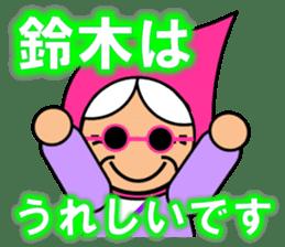 I am Suzuki(Strange grandmother) sticker #12999695