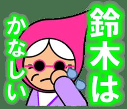 I am Suzuki(Strange grandmother) sticker #12999696