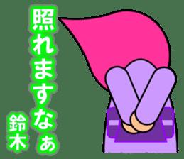 I am Suzuki(Strange grandmother) sticker #12999700
