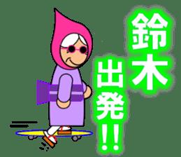 I am Suzuki(Strange grandmother) sticker #12999702