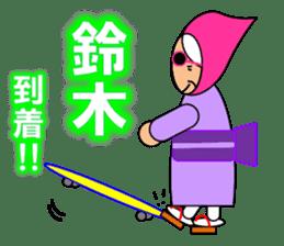 I am Suzuki(Strange grandmother) sticker #12999704