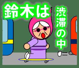 I am Suzuki(Strange grandmother) sticker #12999705