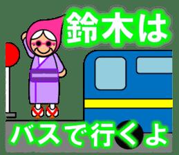 I am Suzuki(Strange grandmother) sticker #12999708