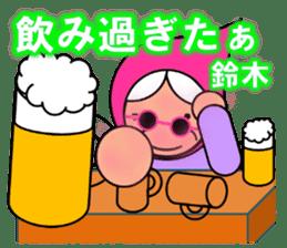 I am Suzuki(Strange grandmother) sticker #12999716