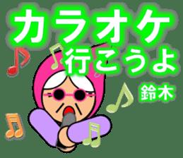 I am Suzuki(Strange grandmother) sticker #12999717