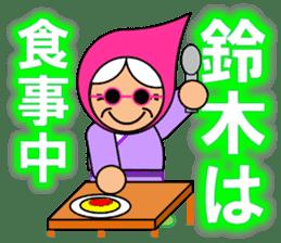 I am Suzuki(Strange grandmother) sticker #12999719