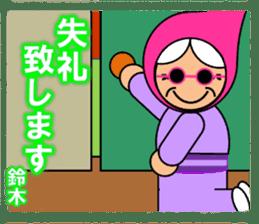 I am Suzuki(Strange grandmother) sticker #12999722