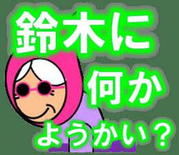 I am Suzuki(Strange grandmother) sticker #12999723