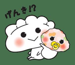 Gyoza Dumpling sticker #13000206