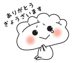 Gyoza Dumpling sticker #13000207
