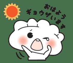 Gyoza Dumpling sticker #13000210
