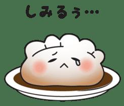 Gyoza Dumpling sticker #13000211