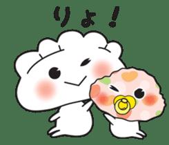 Gyoza Dumpling sticker #13000213
