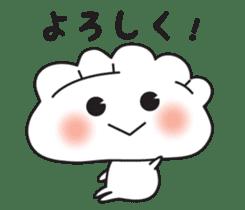 Gyoza Dumpling sticker #13000217