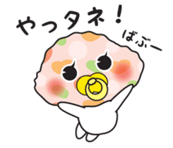 Gyoza Dumpling sticker #13000218