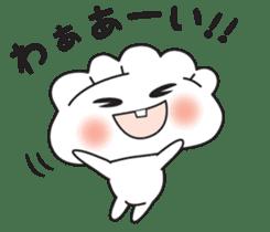 Gyoza Dumpling sticker #13000219